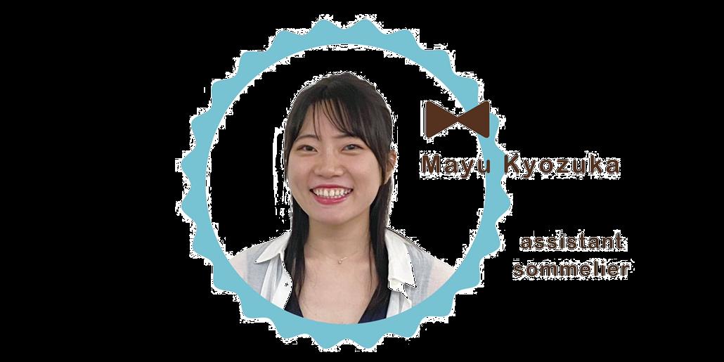 mayu kyozuka