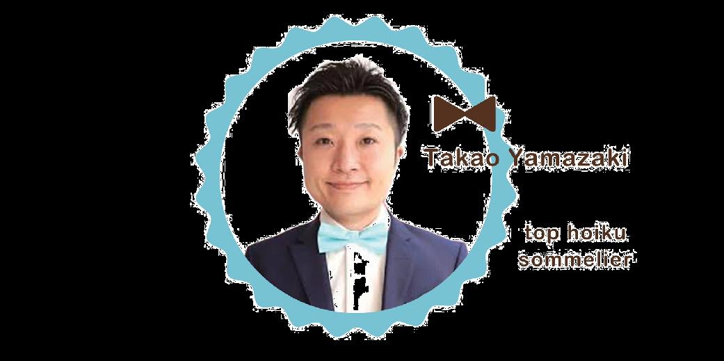 takao yamazaki